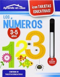 CARTAS EDUCATIVAS: LOS NÚMEROS