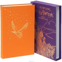 HARRY POTTER AND THE PHILOSOPHER STONE (BOX)